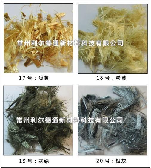 [article] wood fiber characteristics of wood fiber to pretreatment