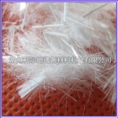 [] preferred to show the application of polypropylene fiber on properties of polypropylene fiber used