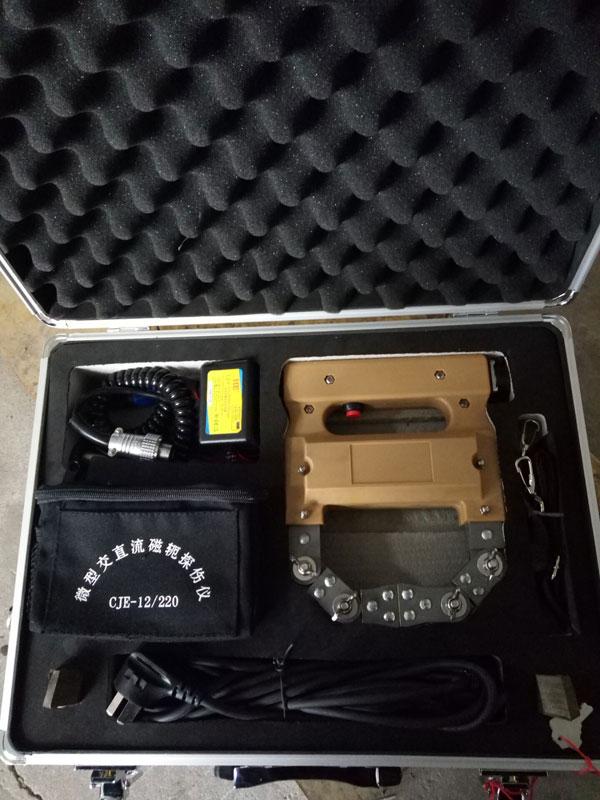 微型磁轭探伤仪公司CJE-12220
