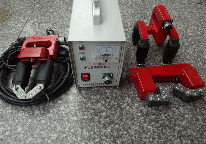 便携式磁粉探伤仪CDX-III