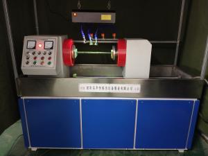 瓶口专用荧光磁粉探伤机CDW-2000A