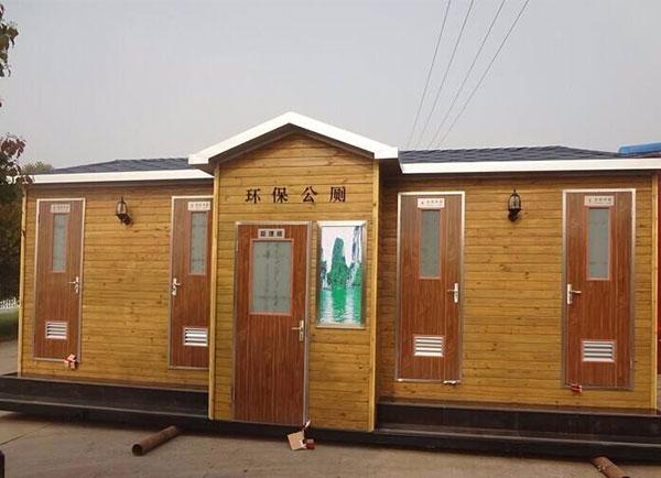 防腐木卫生间租赁