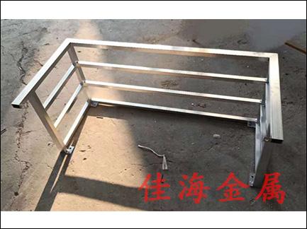 铝合金空调护栏厂家