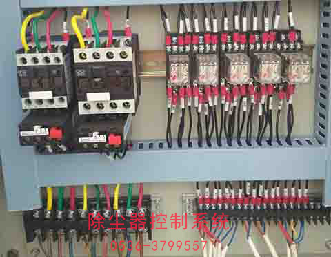除尘器控制系统