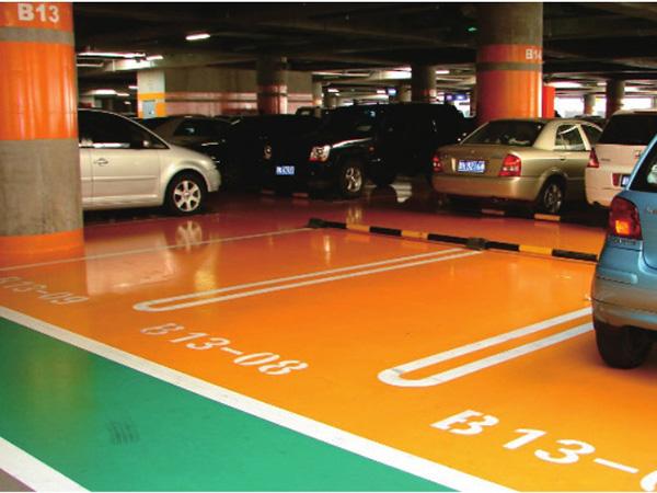 兴义停车场树脂地坪