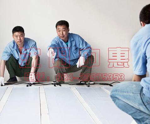 电地热膜厂家