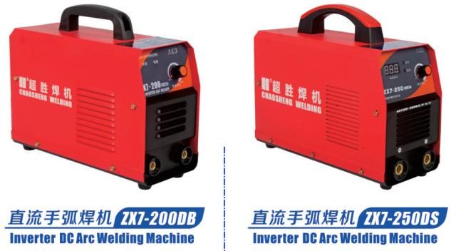 超胜ZX7-200DB(宽电压)直流手工焊机