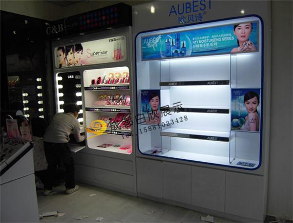 化妆品展柜设计定制