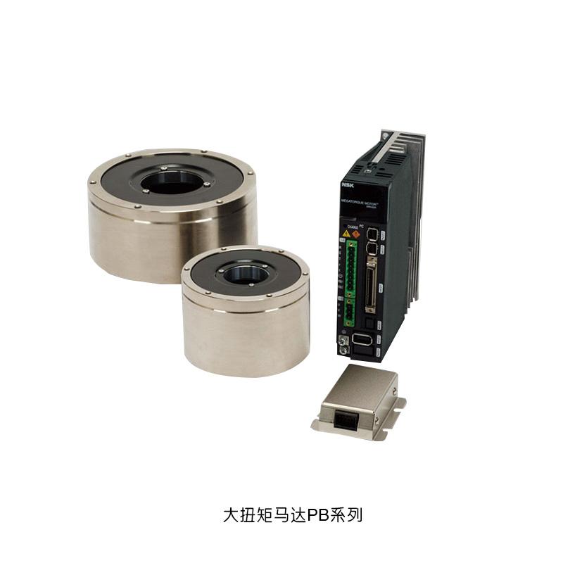 大扭矩直驱电机 PS系列PN系列