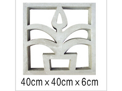 混凝土花格砖