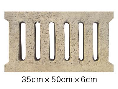 水泥预制隔热板