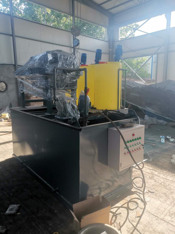 油墨污水处理设备