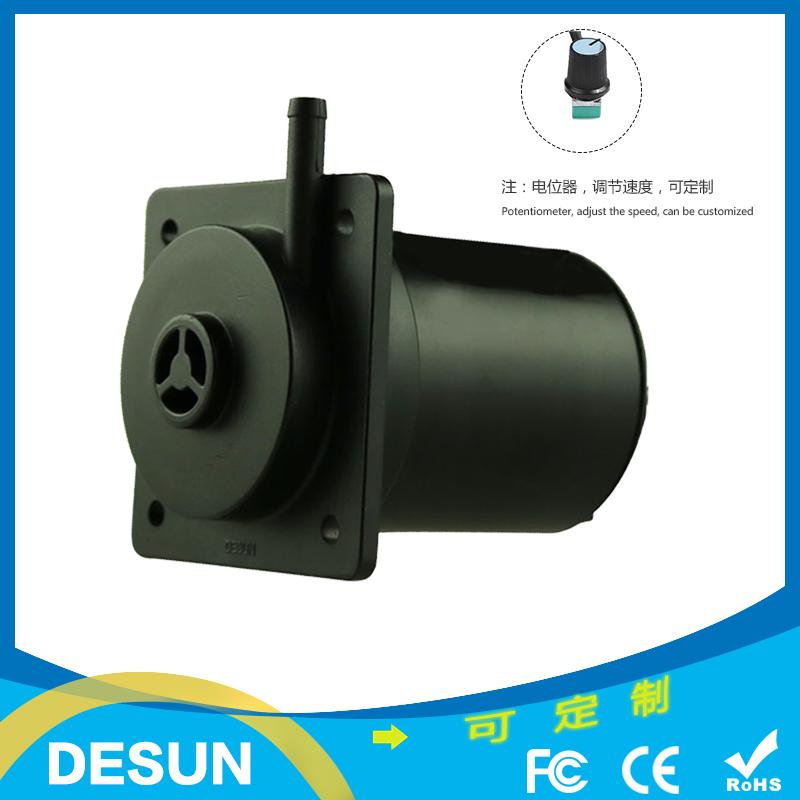 家用电器专用微型水泵DS3904
