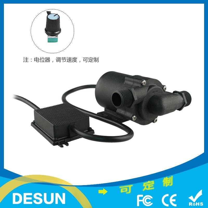 三相调速医疗器械微型水泵DS5002