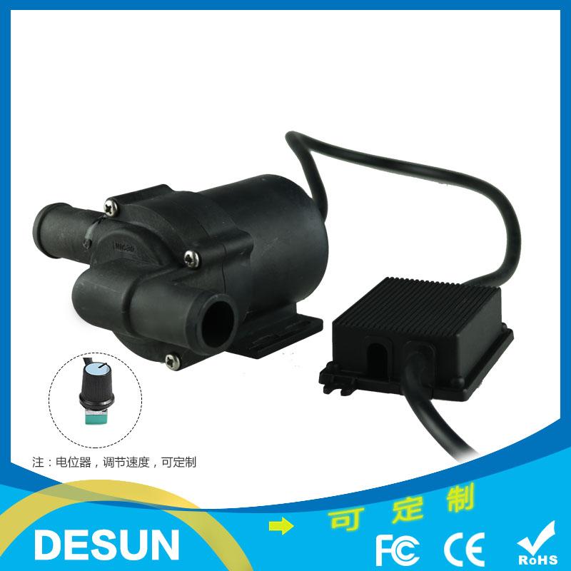 三相调速医疗器械微型水泵DS5003