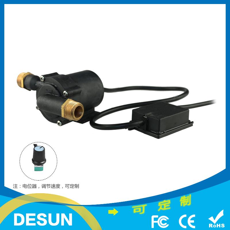 三相调速水循环微型水泵DS5005