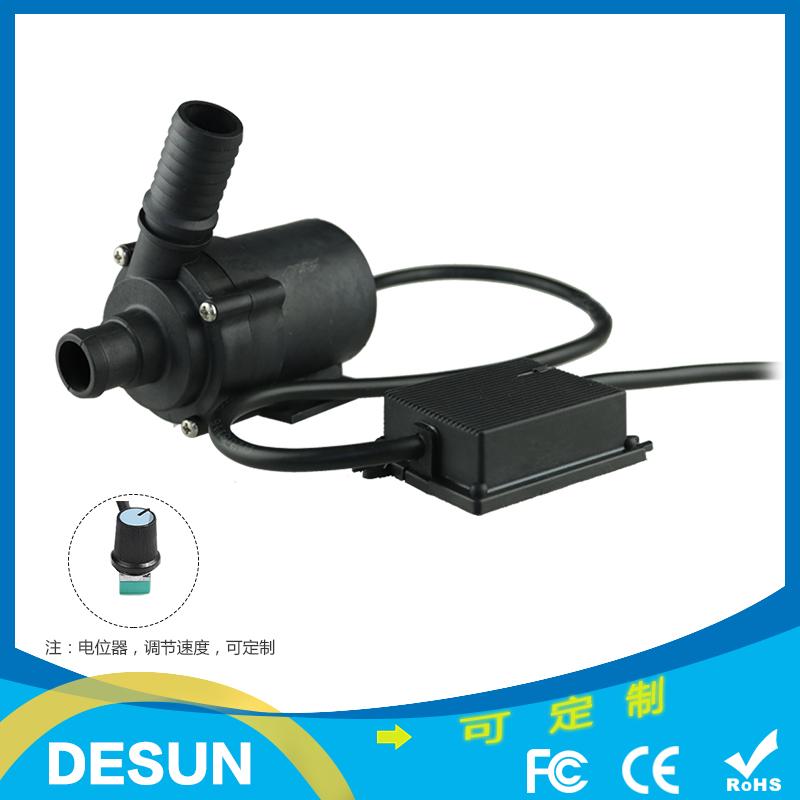 三相调速医疗器械微型水泵DS5008