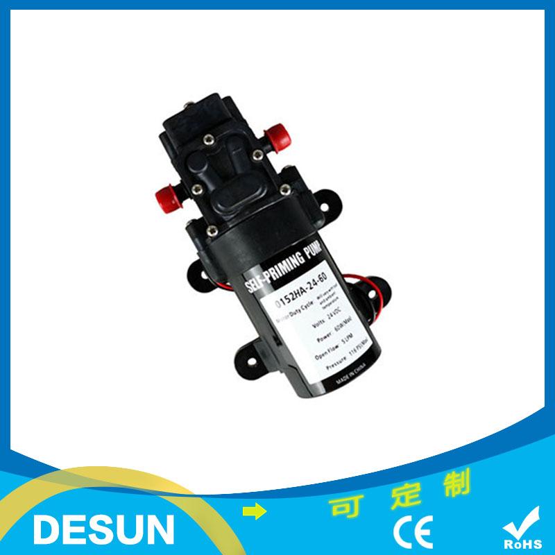 家用微型自吸泵0152HA-2460