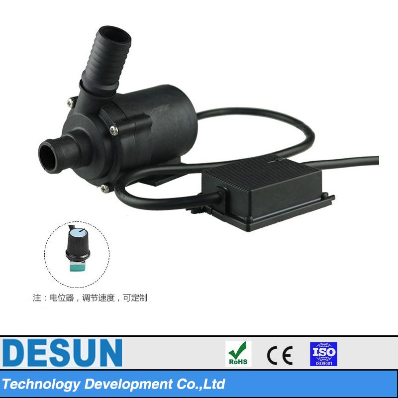 微型三相调速汽车电子水泵DS5008