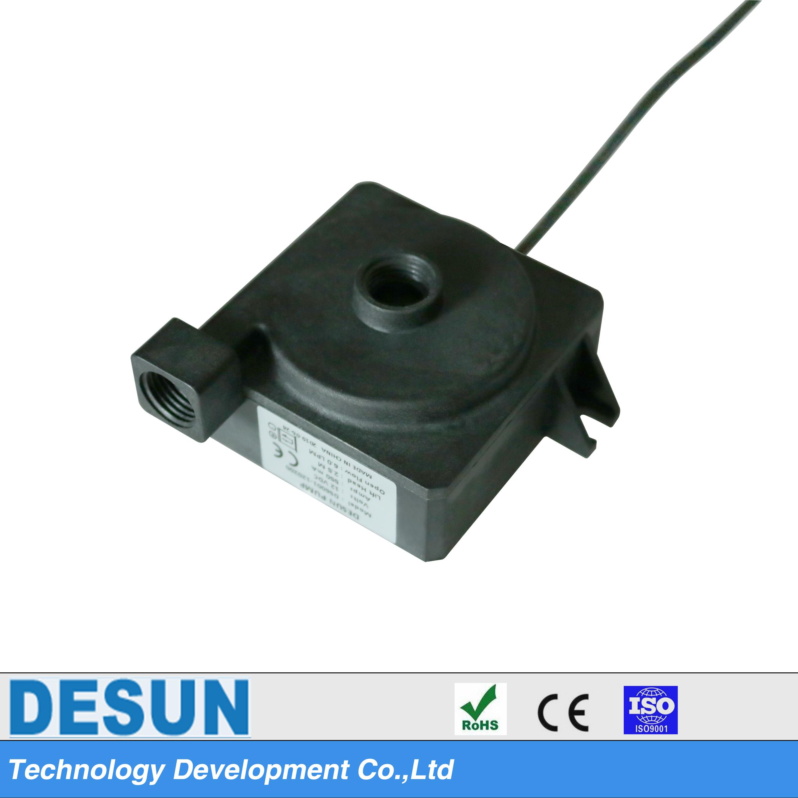 电脑水冷微型水泵DS6001