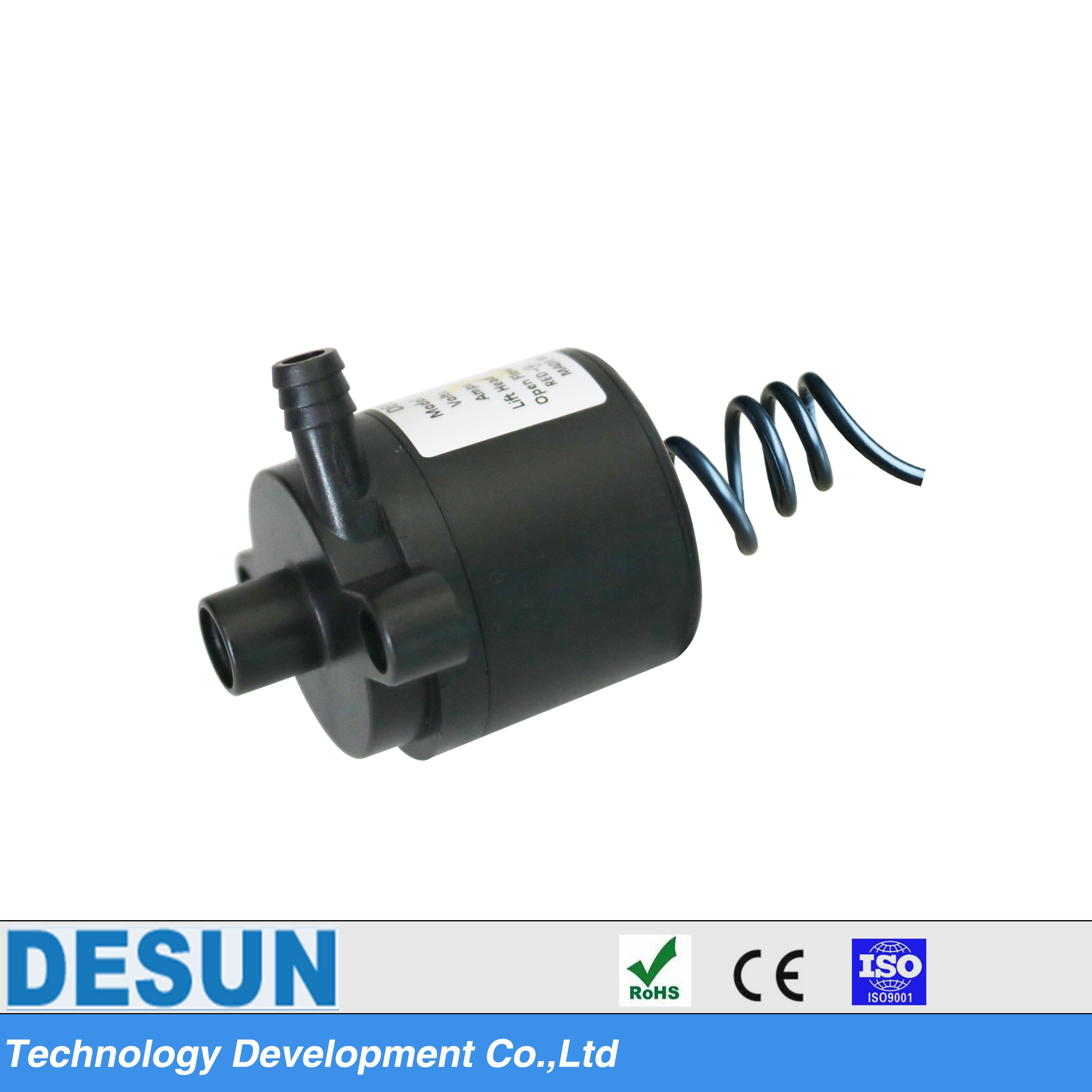 微型無刷直流水泵DS3303
