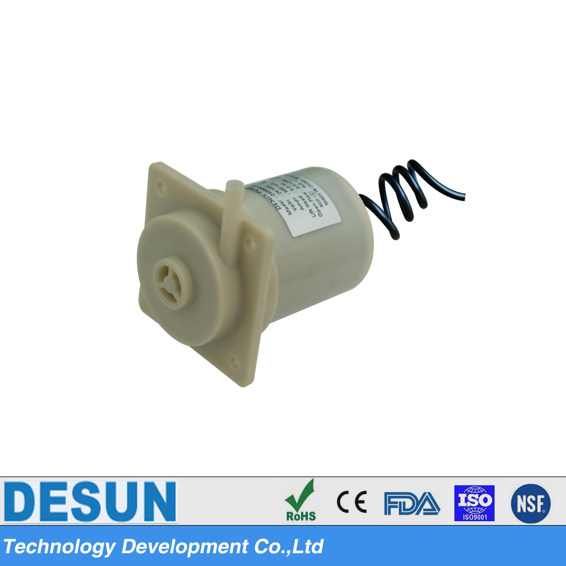 食品级静音微型水泵DS3904NF