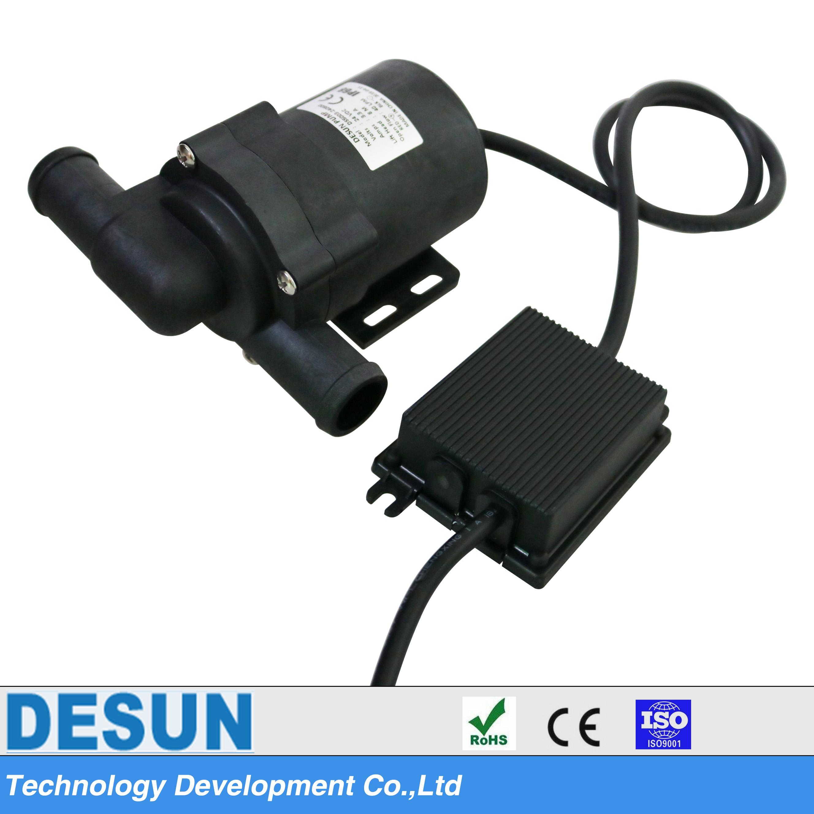 三相调速微型汽车电子水泵DS5003
