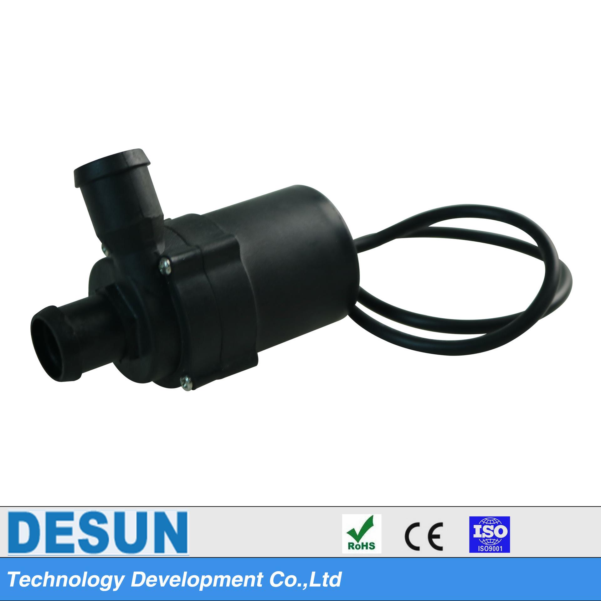 微型直流水泵DS4506