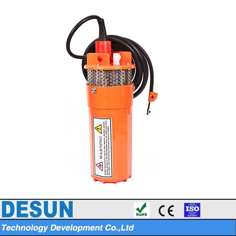太阳能深井泵(橘红)DP