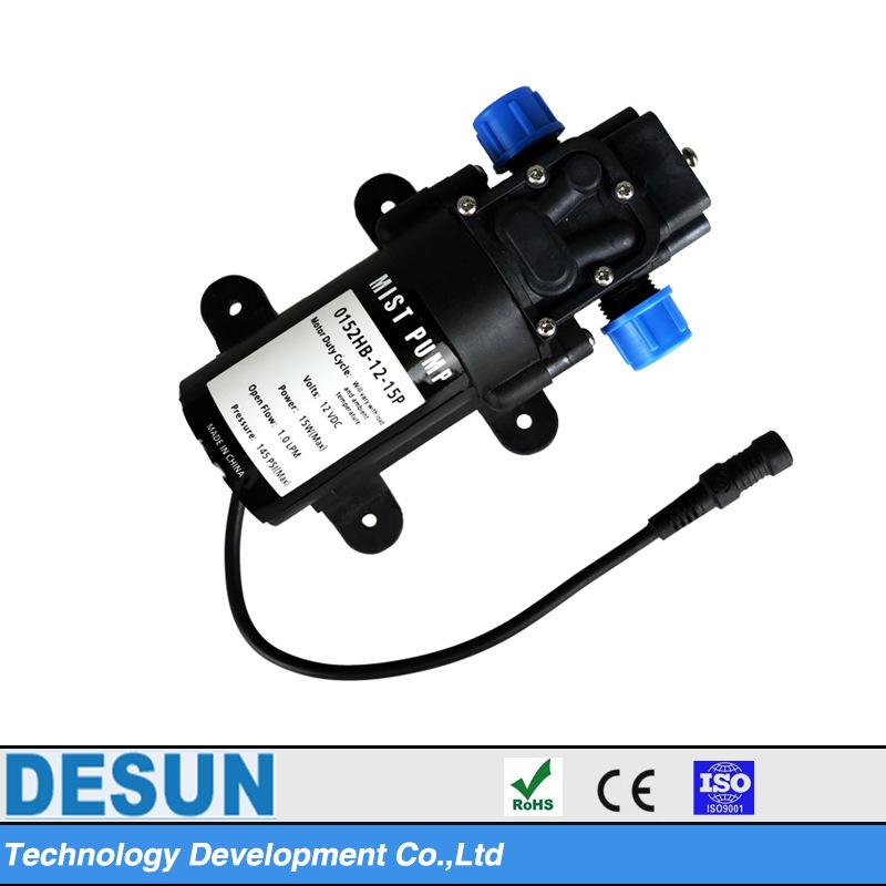 高压造雾泵HB-12-15p