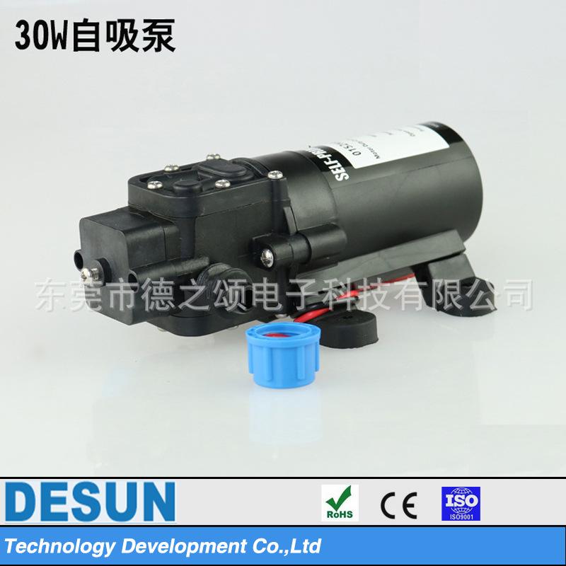 微型家用自吸泵0152HB-12-30