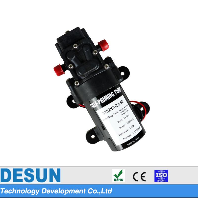 家用微型自吸泵0152HA-24-60