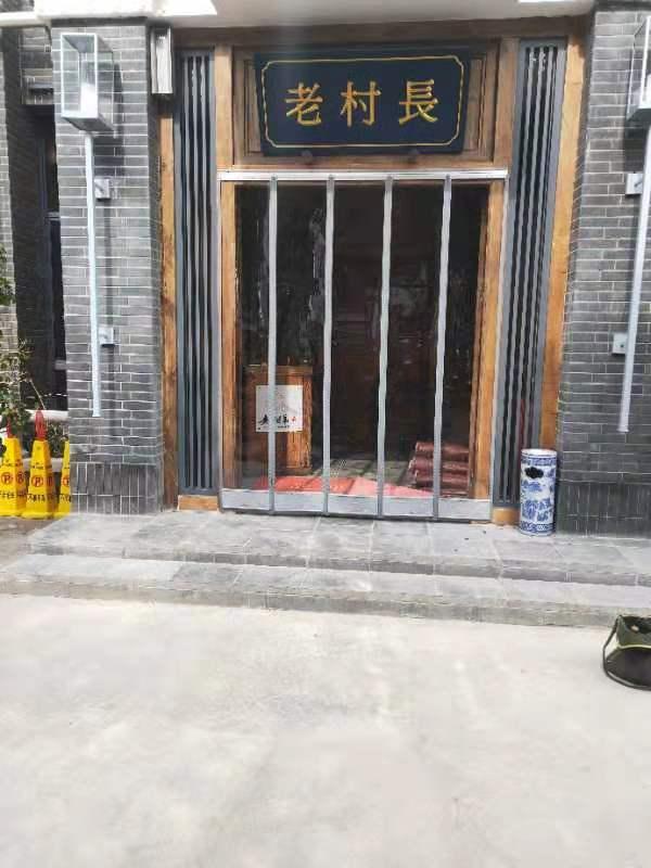武汉磁性门帘