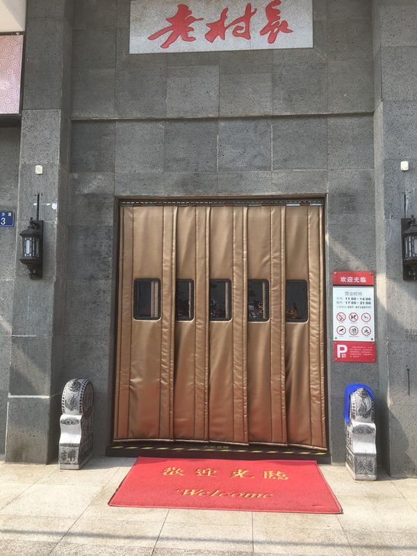 武汉门帘厂家