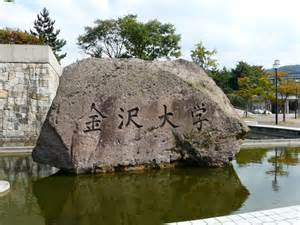 高考提分 我选日语