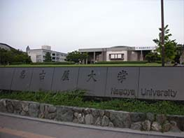 日本部分合作学院