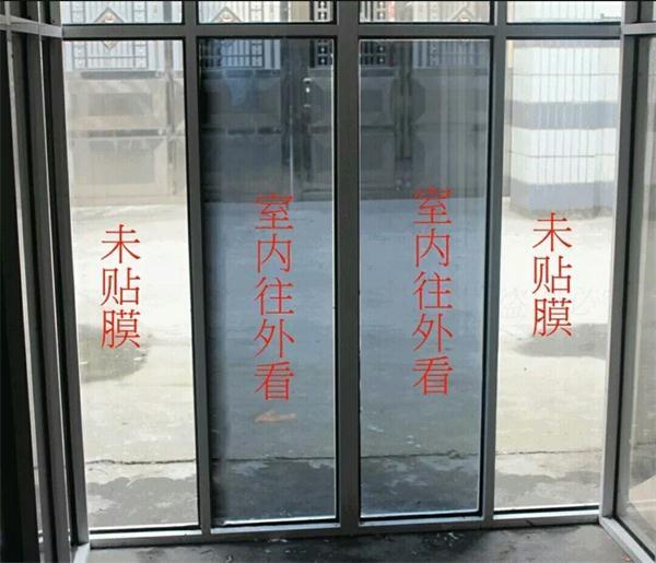室內玻璃貼膜