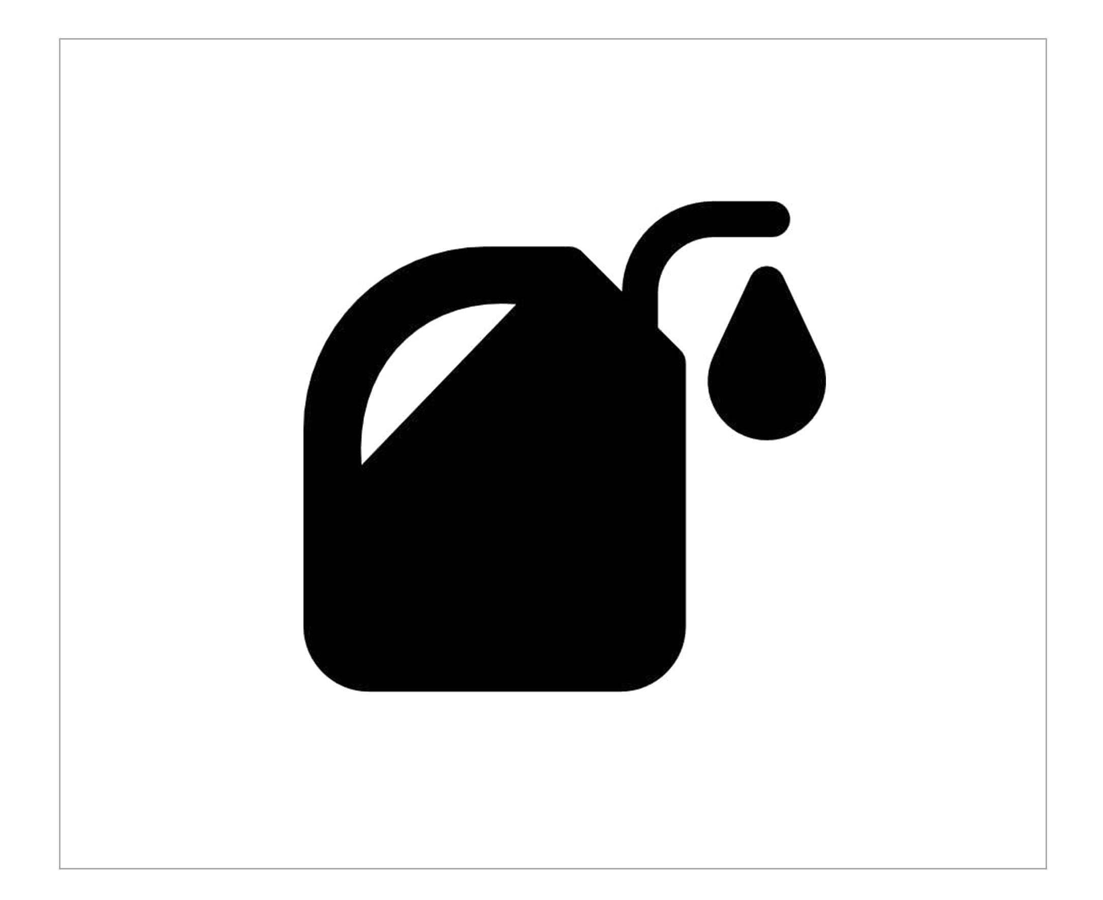 燃料油脂类商标