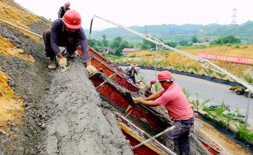 边坡防护工程