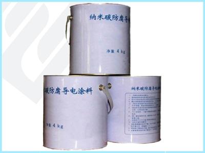 长效防腐导电涂料