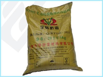 YT001长效物理防腐降阻剂