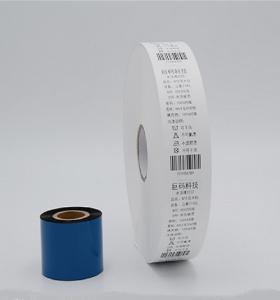 成都标签纸碳带电话