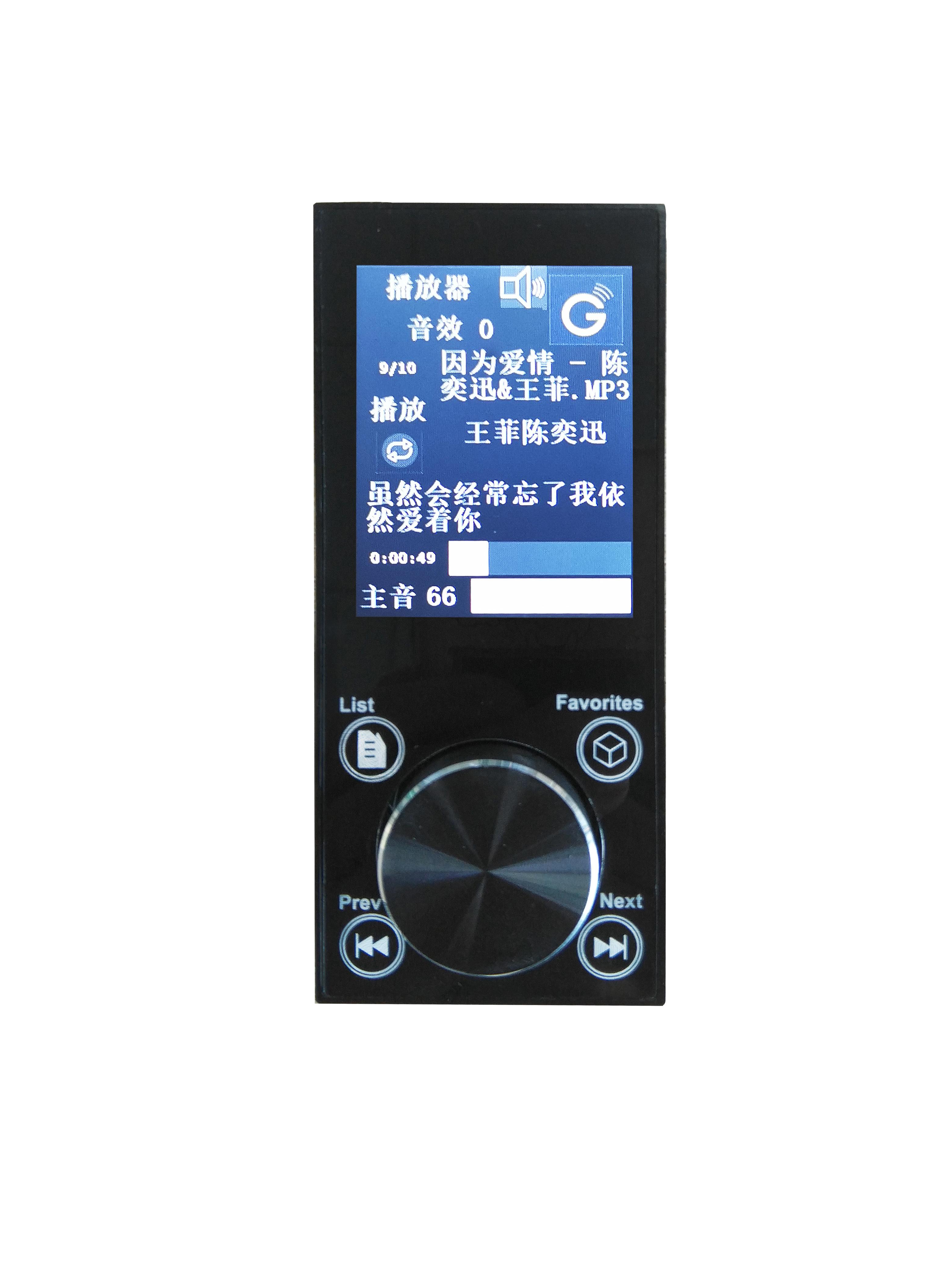 车载MP3播放器