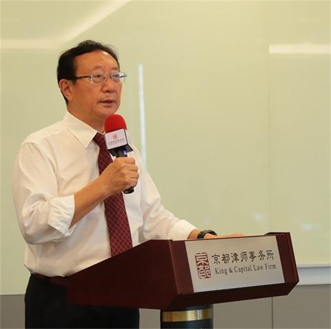 京都刑事律师独立出庭资格授予仪式北京总部召开