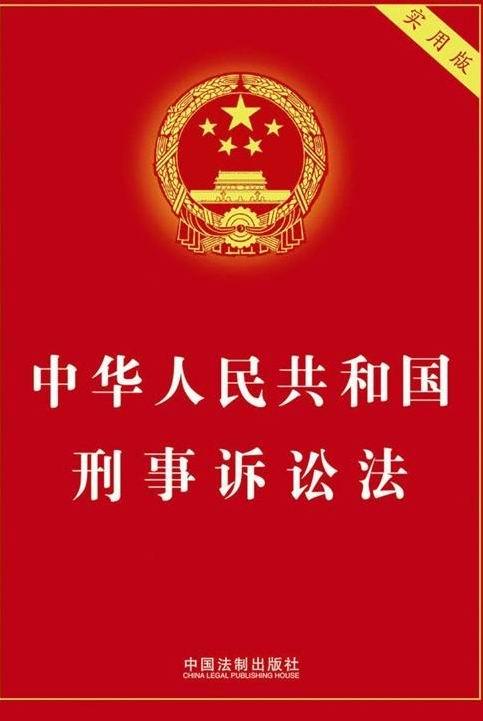 华埠律师事务所