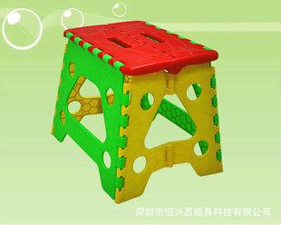 折叠凳模具