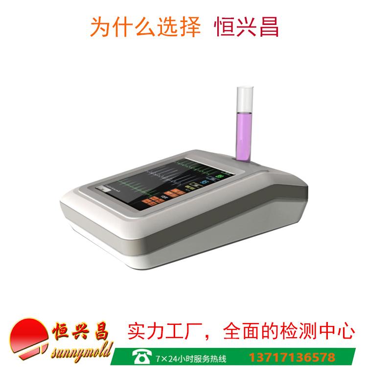 深圳医疗精密塑胶制造 注塑加工厂家 欢迎来电咨询