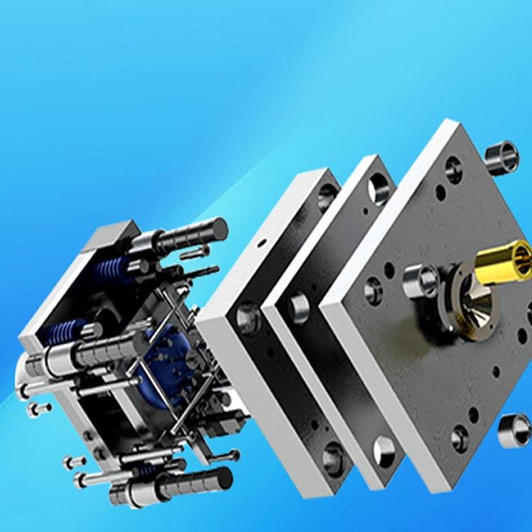 开模 深圳制造厂家注塑模具开模加工制造 汽车配件塑料模具开模