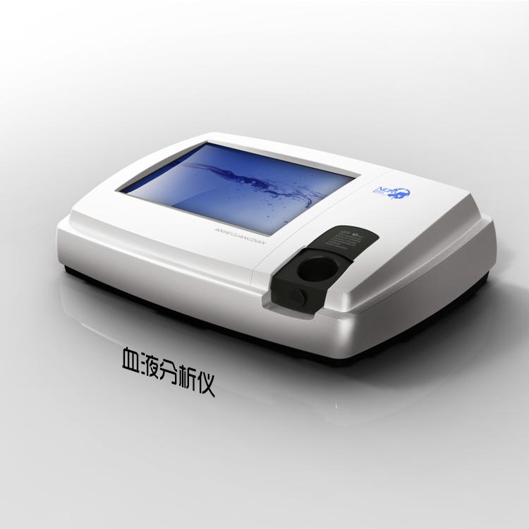 大型精密塑胶模具加工 深圳专业医用设备模具加工