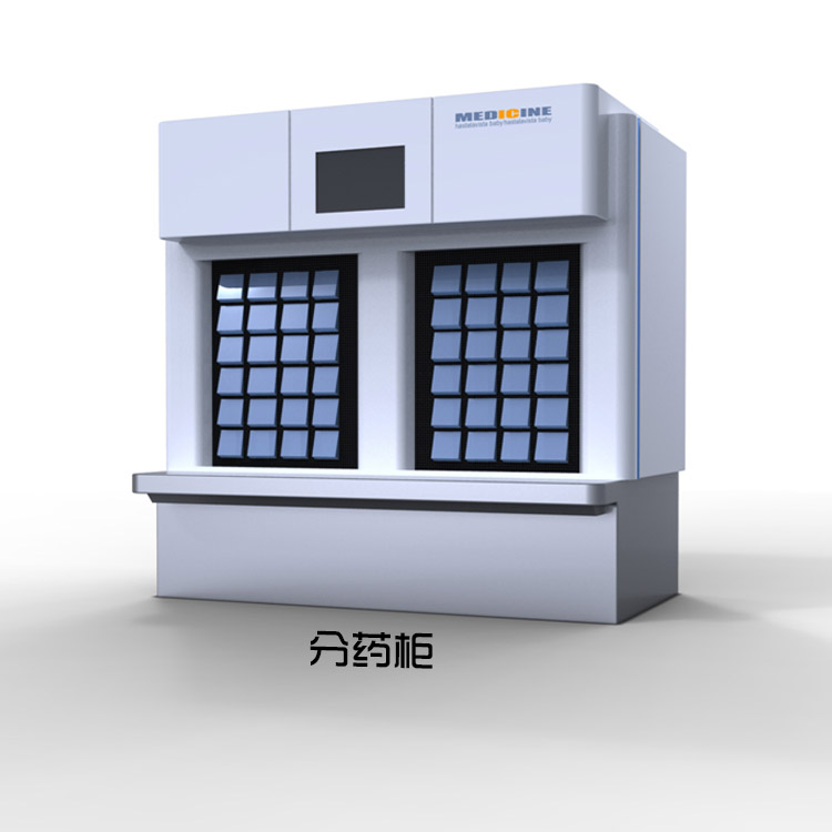 塑料模具开模 深圳AG大秀在哪个平台直播模具公司 医用设备模具